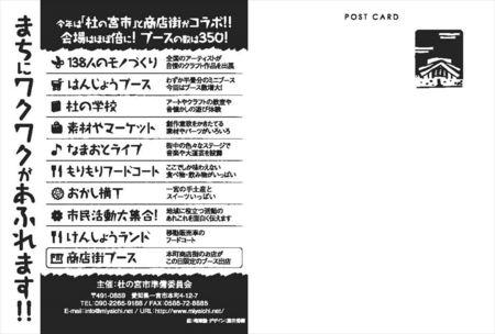 2016_postcard_01_ura_13_ol_sss_1.6w.jpg