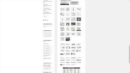 スクリーンショット 2016-05-02 17.05.28_1.6w.jpg