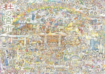 p1_top_A3_umezu_2016_A1_toujitu-panf_03_miyaichi16_1.6w.jpg