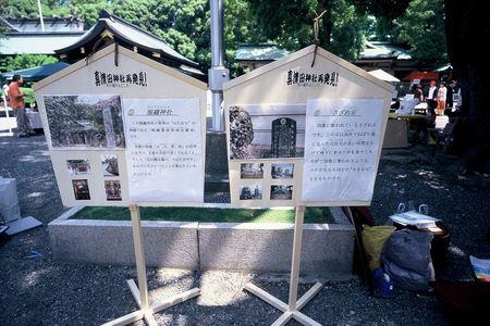 010603miyaichiwashiz418_w64.JPG