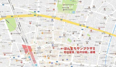 170417分校マップ広_w_text_16w.jpg