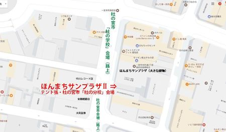 170417分校マップ狭_w_text_16w.jpg