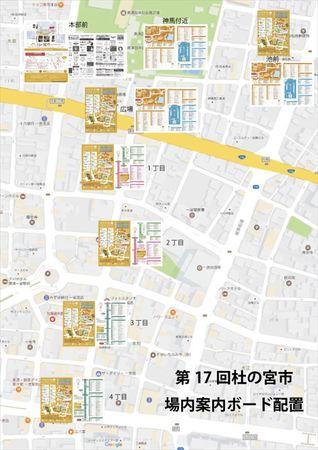 170430-当日ポスター掲示位置配置_16w.jpg