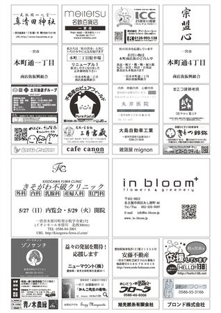 180505 miyaichi panf p15 16.jpg