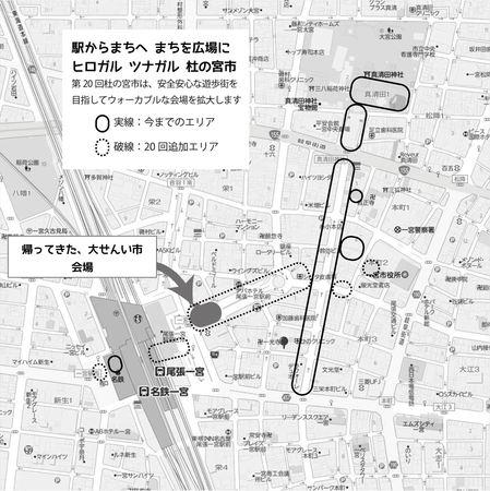 200221-帰ってきた、大せんい市-会場191203-駅からまちへ-ウォーカブルマップ-杜の宮市20_w32.jpg