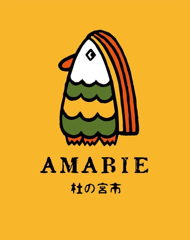 200416 なんのさわこ アマビエ amabie-5_w32.jpg