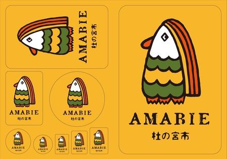 200418 amabis miyaichi seal_multi [更新済み] (1)_w32.jpg