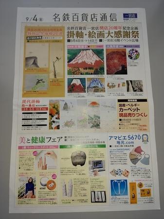 2020-09-03 09.11.50-1_w1600.JPG