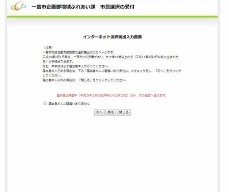 スクリーンショット 2017-02-20 13.11.37_16w.jpg