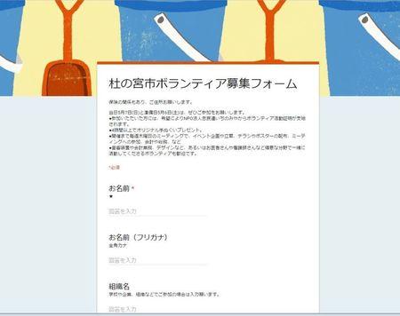 スクリーンショット 2017-03-02 06.38.03_16w.jpg