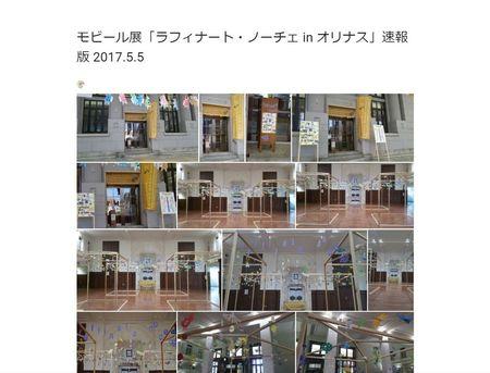 スクリーンショット 2017-05-05 11.36.10_16w.jpg