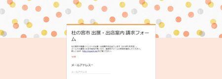 スクリーンショット 2017-07-19 16.47.42_16w.jpg