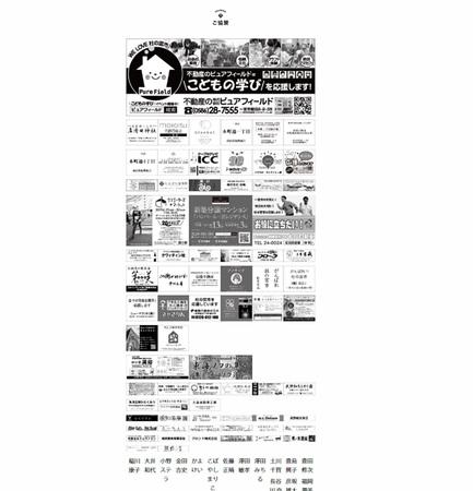 スクリーンショット 2019-04-27 19.08.04_w.32.jpg