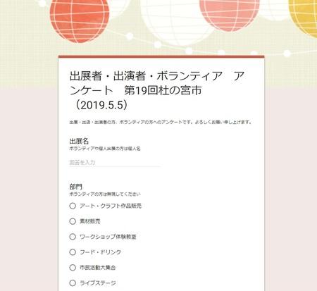 スクリーンショット 2019-05-12 18.41.17_w.32.jpg