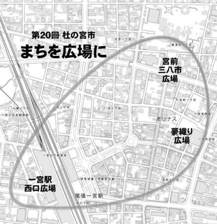 太い200305-まちを広場に-追加-200209-会場マップ-国土地理院地図ベース-杜の宮市20 gray.jpg