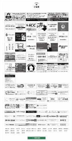 FireShot Capture 19 - 杜の宮市-第17回 - http___www.miyaichi.net__16w.jpg