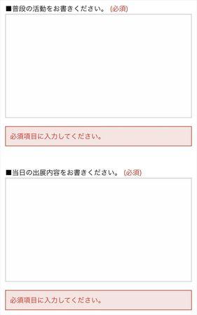 IMG_7103_1.6kw.jpg
