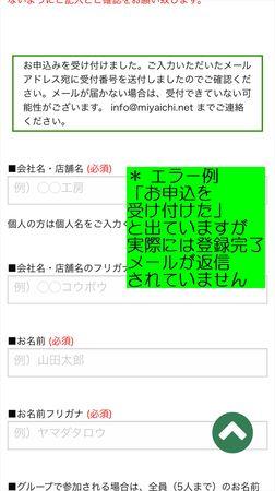 image1_3.2kw.JPG