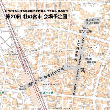 ss-200209-会場マップ-国土地理院地図ベース-杜の宮市20.jpg