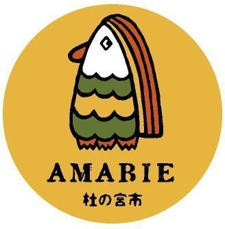 trim 200418-38mm amabie-morinomiyiaichi-191216_realize_badge_template.jpg
