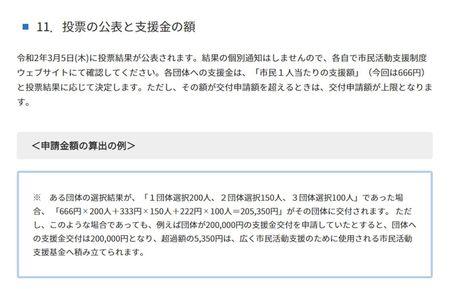 yスクリーンショット 2020-02-21 06.38.56_w32.jpg